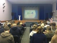 Центр занятости населения смоленск курсы обучения 2021 2021гг список